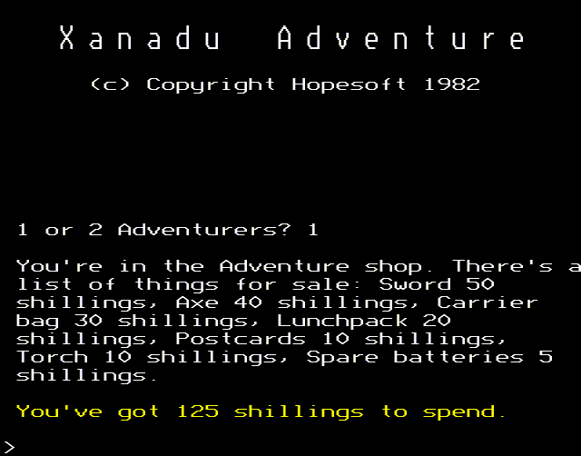 gameimg/screenshots/DISC094-XanaduAdventure.png
